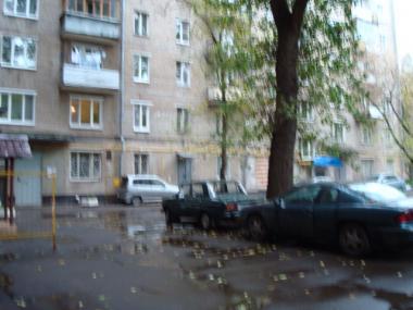 Южный округ Москвы