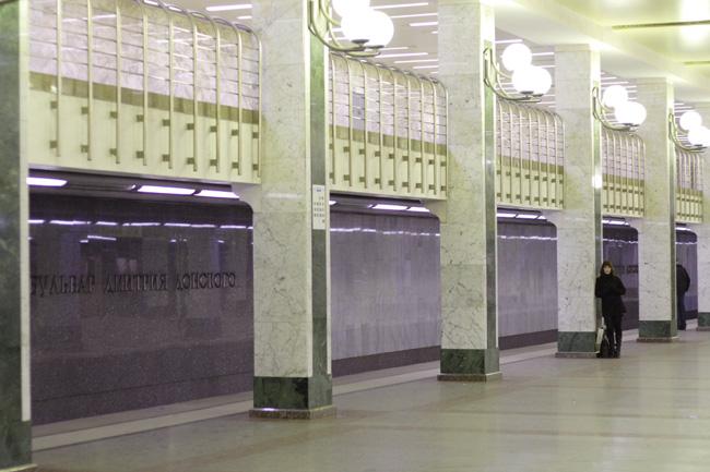 Работа в колцентре метро дмитрия донского