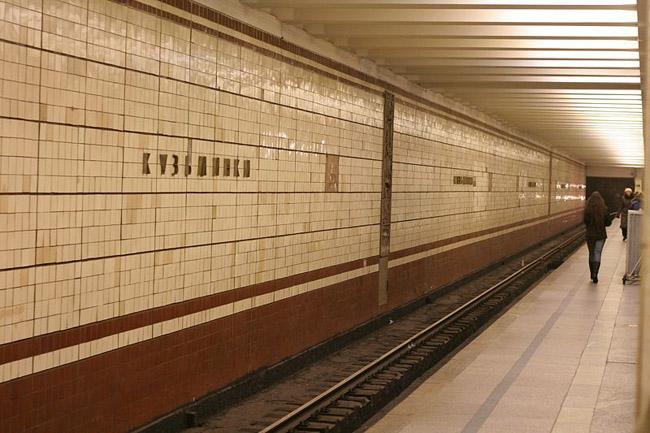 Проститутки москва метро кузьминки