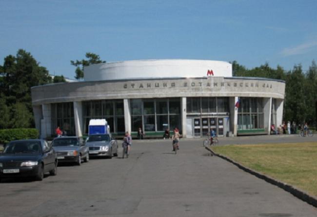 Тверская городская ветеринарная поликлиника специалисты