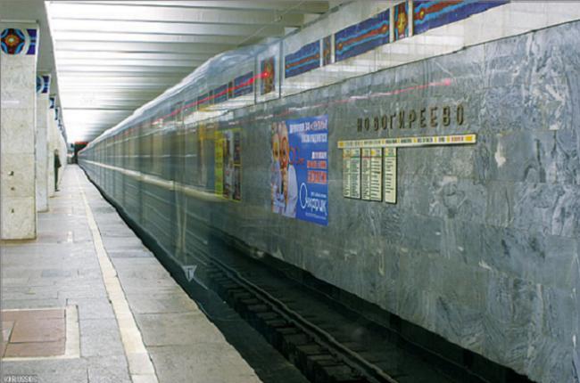 fetish-v-metro